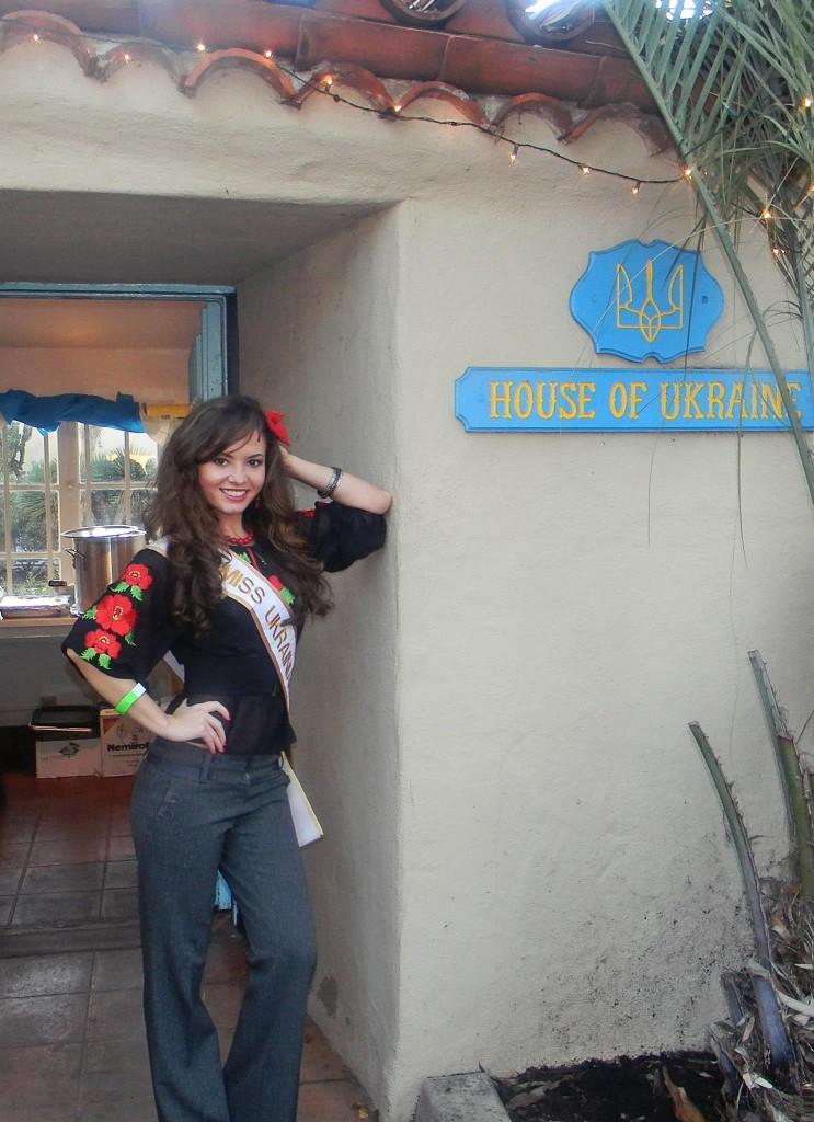 Miss_Ukrainian_Diaspora_Valeria_Losiuk